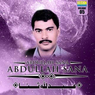 Abdullah Sana Vol 5