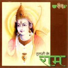 Tulsi Ke Ram (Shri Ram Bhakti Songs)