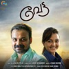 Vettah (Original Motion Picture Soundtrack) - Single
