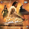 Drona Original Motion Picture Soundtrack