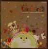 ロコロコのうた 2 -LocoRoco 2 Original Soundtrack-
