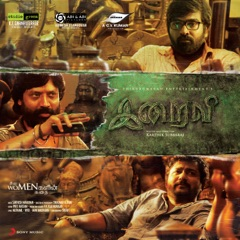 Iraivi (Original Motion Picture Soundtrack)