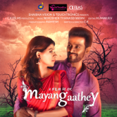 Mayangaathey (Original Motion Picture Soundtrack)
