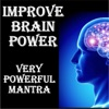 Improve Brain Power Very Powerful Mantra