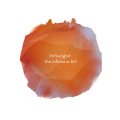 The Infamous Bill - EP
