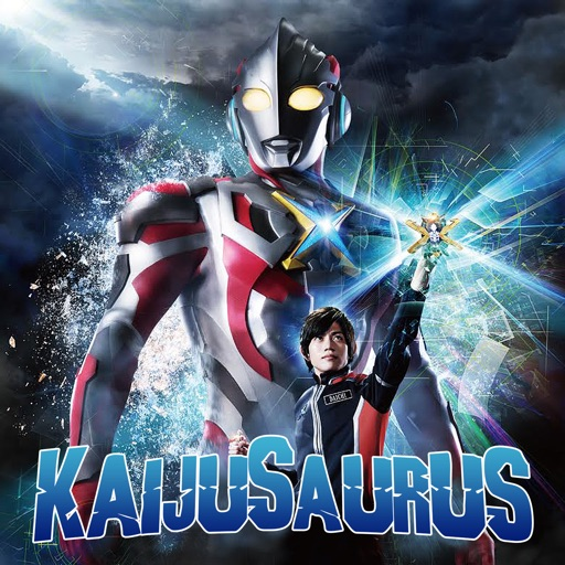 Cover image of Kaijusaurus Podcast