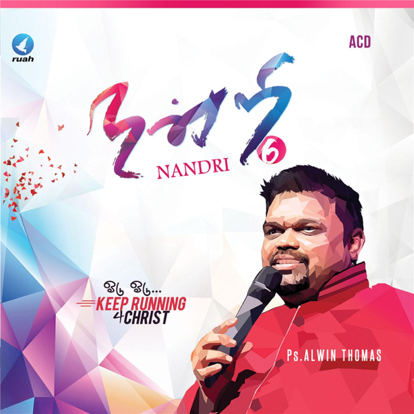 Nandri 6 By Ps Alwin Thomas On Apple Music