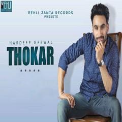 Thokar