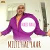 Maid Nahi Milti Hai Yaar Single