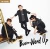 Boom Word Up 初回盤B - EP ジャケット写真
