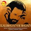 Kalidasante Dasan Single