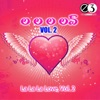 La La La Love Vol 2 EP