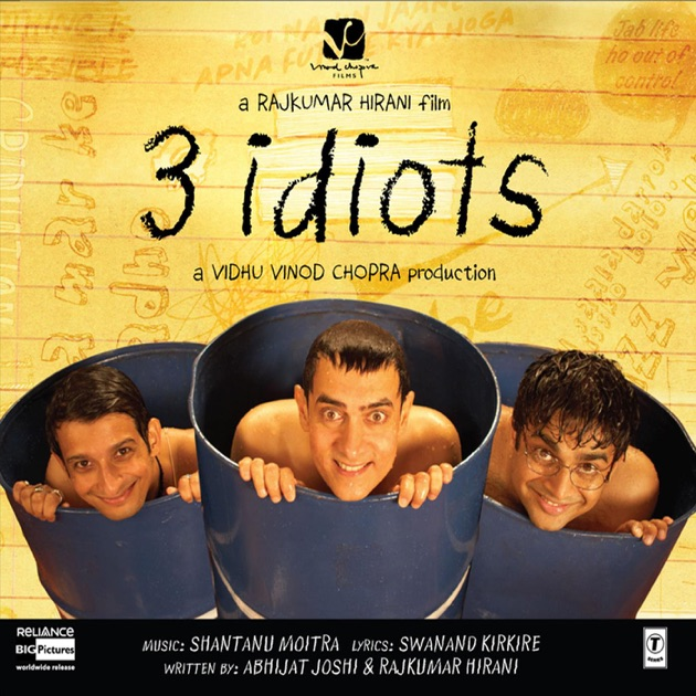 Download Song Manwa Of October Movie: 3 Idiots (Original Motion Picture Soundtrack) By Shantanu