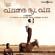 Vaagai Sooda Vaa (Original Motion Picture Soundtrack) - EP - M. Ghibran