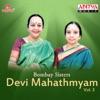 Devi Mahathmyam Vol 3
