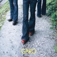 ロマンス (GARO)