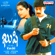 Kushi (Original Motion Picture Soundtrack) - Mani Sharma