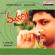 Maharshi (Original Motion Picture Soundtrack) - EP - Ilaiyaraaja
