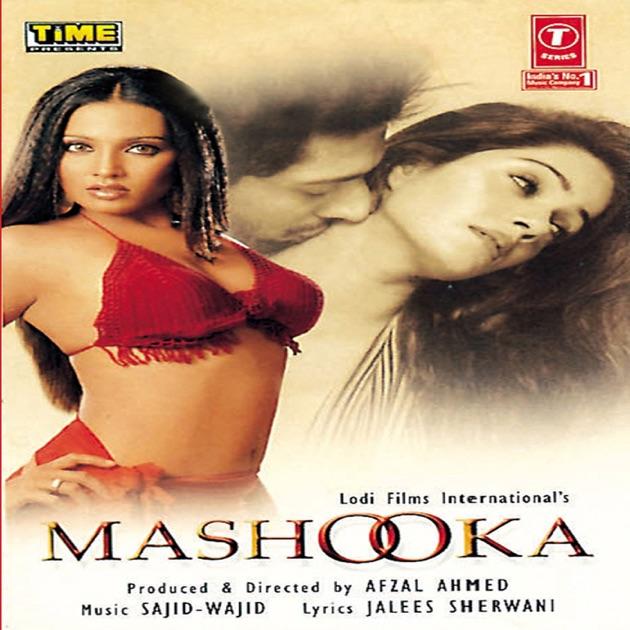 Mashooka Movie