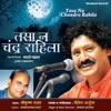 Tasa Na Chandra Rahila Live Concert