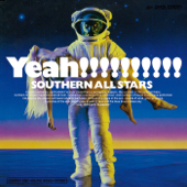 Umi No Yeah!!-Southern All Stars