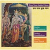 Ram Nam Sukha Dham