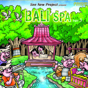 Bali Spa, Pt. 3 - See New Project - See New Project