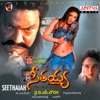 Seethaiah (Original Motion Picture Soundtrack)