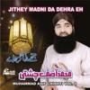 Jithey Madni da Dehra Eh Vol 9 Islamic Naats