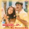 Naa Manasista Raa (Original Motion Picture Soundtrack)