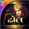 Dhhol Non Stop Raas Vol 10