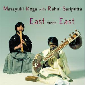 Masayuki Koga & Rahul Sariputra - East Meets East