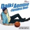 SOLO MINI ALBUM Vol.5 青峰大輝 -Formless Beat- - EP