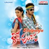 Kodipunju Original Motion Picture Soundtrack EP