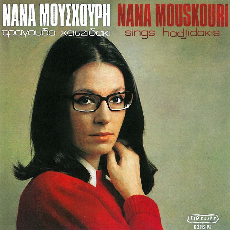 I Nana Mouskouri Tragouda Hadjidaki