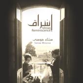 Tallat El-Baroudeh - Sanaa Moussa