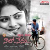 Nalo Nenu (Original Motion Picture Soundtrack) - EP