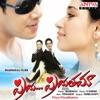 Priya Priyathama (Original Motion Picture Soundtrack) - EP