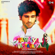Ramaiya Vastavaiya (Original Motion Picture Soundtrack) - Sachin-Jigar