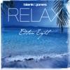 Relax Edition 8 ジャケット写真
