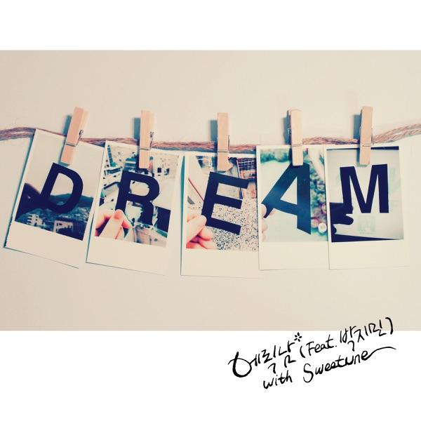 DREAM (feat. 박지민) - Single