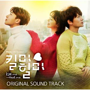Jang Jane - Hallucination feat. NaShow