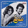 Prema (Original Motion Picture Soundtrack)