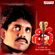 Shiva (Original Motion Picture Soundtrack) - EP - Ilaiyaraaja