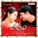 Varsham (Original Motion Picture Soundtrack) - Devi Sri Prasad