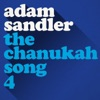 The Chanukah Song Pt 4 Single