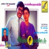 Sundhara Kaandam Original Motion Picture Soundtrack