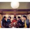 スパイス / 東京カランコロンのサムネイル画像