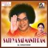 Sathya Sai Manthram EP
