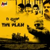 Hogide Jaari From The Plan Single